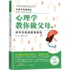 易学易懂Word和Excel2010(日文版)