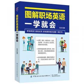 重庆蓝皮书:重庆经济社会发展报告(2021)