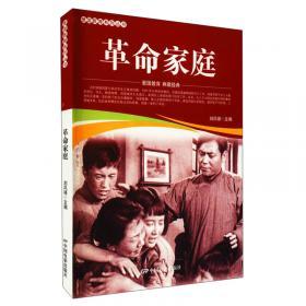 革命先驱起翠亨:孙中山故居纪念馆