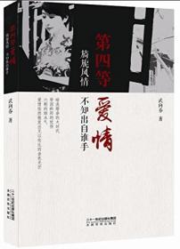 相识燕归来晏殊/人文江西丛书·历史文化名人传记系列