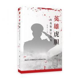 徐霞客(中华先贤人物故事汇)