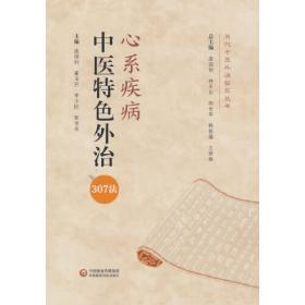 吃出健康画中话(大众健康画中话丛书)