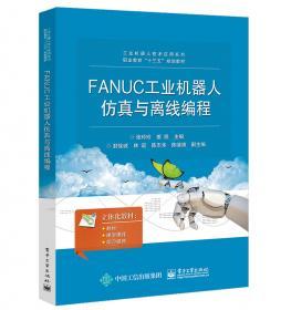 FA506型棉纺环锭细纱机保全图册