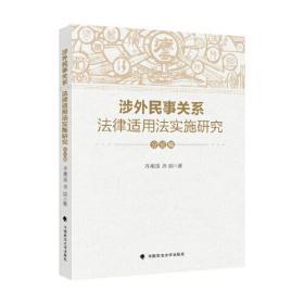 涉外经济合同范本:中英文对照
