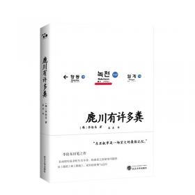 延世韩国语会话1
