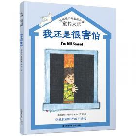 长青藤文学·繁梦大街26号书系:繁梦大街26号