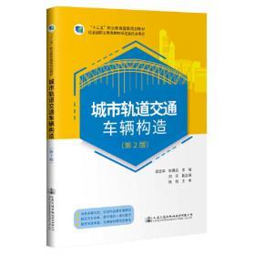 裂缝与夹缝:中国近代企业家的生存智慧