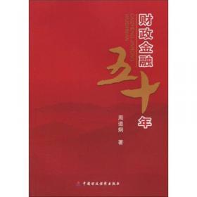 中国信用卡业务全书