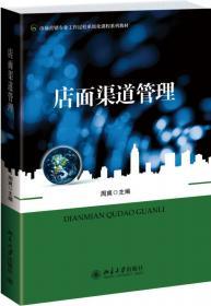 元代辽阳行省女真人研究