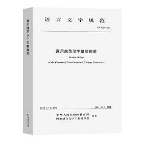 通用证书英语:新版本