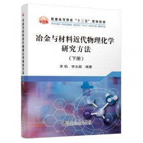 冶金机械设计理论