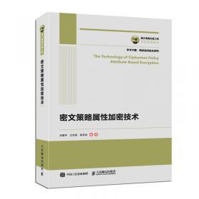 财务管理/全国成人高等教育规划教材