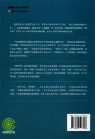 中国农民工相对贫困问题研究
