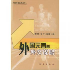 奥运轶闻·礼俗:历届奥运会与东道主