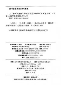 英汉现代国际贸易辞典