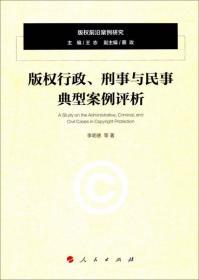 2019社会思潮传播研究报告
