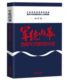 初级会计学(第4版)