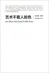 西方艺术史观念:再现与艺术史转向