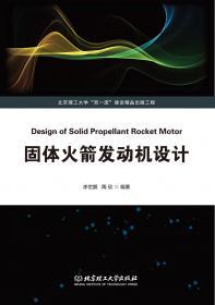 固体废物环境管理指导手册