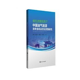 风险投资合约与创业绩效研究