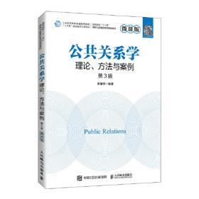 公共执法与私人执法的比较经济研究