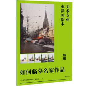 美术文献:美术丛书.1994.2(总第2辑).中国后具象专辑