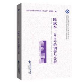 1999年世界发展指标