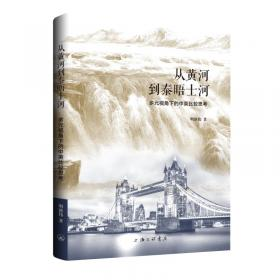 从黄浦江到叶尔羌河:上海第八批援疆规划建设工作纪实