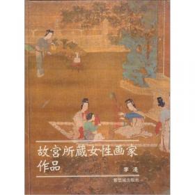 故宫日历(2016年):欢悦庆升平
