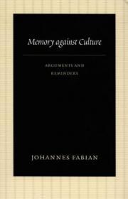 Memory (New Critical Idiom)