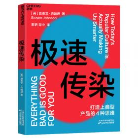 新帕尔格雷夫经济学大辞典(第二版)(精装 套装共8册)