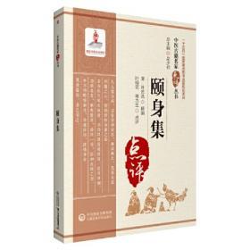 中医药文化/江西文化符号丛书