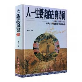 旅游汉语=Chinese for Tourism(丝路汉语系列教材)