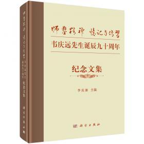 英语语法研究(精)/中国社科研究文库