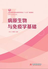 毛泽东思想和中国特色社会主义理论体系概论实践教程(思想政治理论课实践教学系列教材)