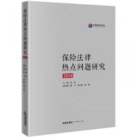 新型研发机构的探索与实践