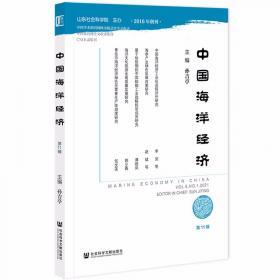 中国银行应试指导及最新考题汇编
