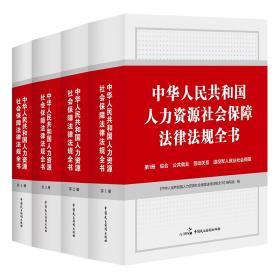 私营公司如何做好财务管理(修订版)