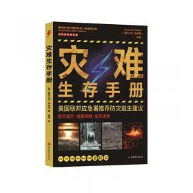 大教授·小科普:宇宙科学(全4册)