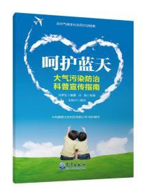 呵护孩子的情感世界
