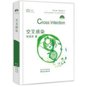 中文Access 97实验教程
