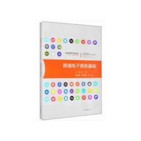 中国公共管理要籍选读