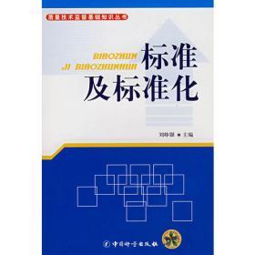朗文英语语法及用法词典练习册