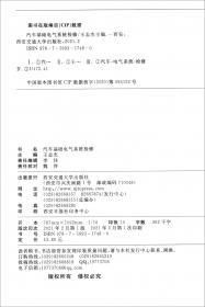 寻找支点:当代中国的税收征管问题