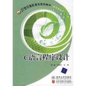办公自动化高级应用案例教程(第3版)