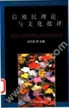 当代女性主义文学批评:北京大学比较文学研究丛书