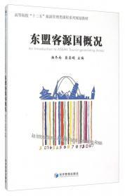 创新驱动广西边境口岸旅游高质量发展研究