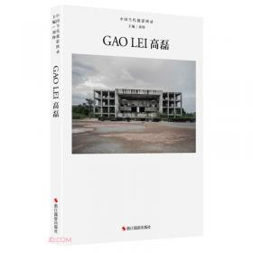 贵州书院制度研究