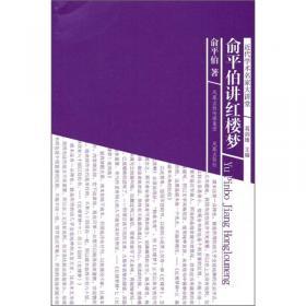 唐诗鉴赏辞典(新一版)