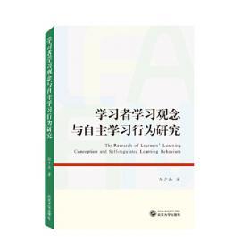 学习型政府:再造政府精神重塑政治文明